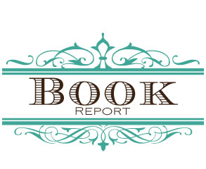 2014-Blog-Graphic---Book-Report